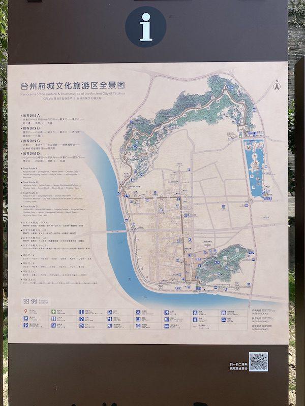 Great Wall of Linhai